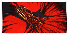 Abstract Pumpkin Stem Beach Towel