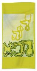 Adonai Rophe - God Heals Beach Towel