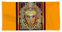 Beach Towel featuring the painting Africa by Hartmut Jager