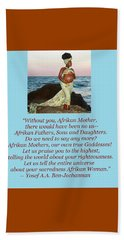 Afrikan Mother Beach Towel