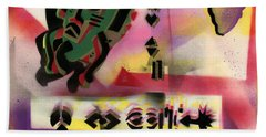 Afro - Aesthetic - M Beach Sheet by Everett Spruill
