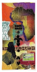 Afro Collage - G Beach Towel