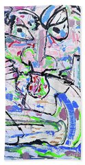 #ai #artificialintelligence Research #art #about #for #bridge To #humans Beach Towel