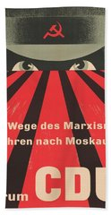 Beach Towel featuring the painting All Marxist Paths Lead To Moscow by Artistic Panda