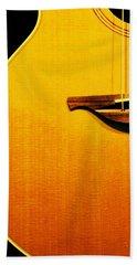 Allegria Beach Towel