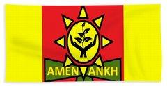 Amen Ankh Sunset Beach Sheet
