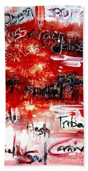 An Erotic Poem - Art And Words Beach Sheet