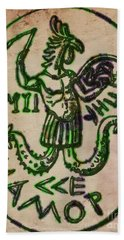 Ancient And Sacred Symbolism By Pb Beach Towel
