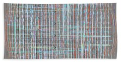 And Than He Said Leave The Future,  Leave It Open Beach Towel by Danica Radman