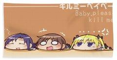 Anime Beach Towel