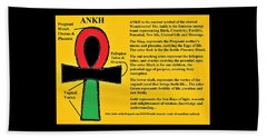 Ankh Meaning Beach Sheet