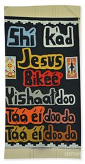 Beach Towel featuring the photograph Any Language by Debby Pueschel