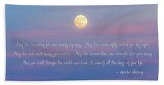 Apache Blessing Harvest Moon 2016 Beach Towel