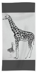 April The Giraffe Beach Towel