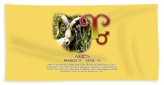 Aries Sun Sign Beach Towel