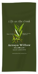 Arroyo Willow - Color Beach Towel
