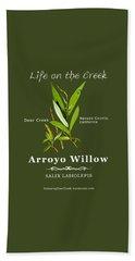 Arroyo Willow - Color Beach Sheet