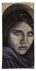 Art In The News 64-afghan Girl Beach Towel