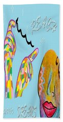 American Sign Language Reach For Your Dreams Beach Towel