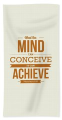 Napoleon Hill Typography Art Quotes Poster Beach Towel