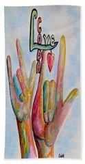 Coda - Children Of Deaf Adults Beach Sheet