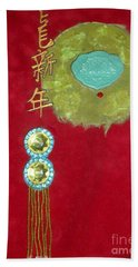 Asian Characters Icon No. 1 Beach Towel