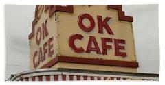 Atlanta Classic Ok Cafe Atlanta Restaurant Art Beach Sheet