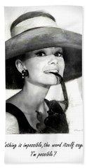 Audrey Hepburn 2 Beach Towel
