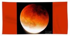 August Eclipse Tucson, Az Beach Sheet