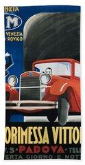 Autorimessa Vittoria  Art Deco Poster Beach Sheet