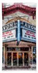 Beach Towel featuring the painting Avon Cinema Theater East Providence Rhode Island by Edward Fielding