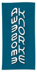 Awesome Knorke Cornered Beach Towel by Stan  Magnan