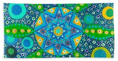 Ayahuasca Vision - Inside The Plant Cell  May 2015 Beach Sheet