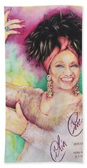 Azucar Celia Cruz Beach Sheet