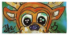 Bango The Great Beach Towel