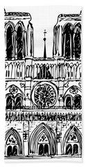 basilica Notre Dame Beach Towel