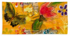 Beauty Without Vanity Beach Towel