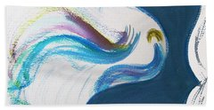 Beit Breathe And Meditate Beach Towel