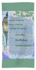 Beach Towel featuring the painting Birthday Of The King by Sandy McIntire