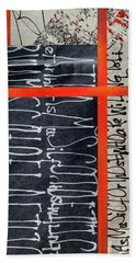 Beach Towel featuring the painting Black And Red 7 by Nancy Merkle
