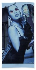Blue Duet Beach Towel