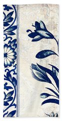 Blue Oriental Vintage Tile 03 Beach Towel