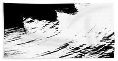 Boat #1 4669 Beach Towel