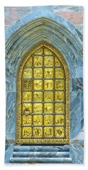Bok Tower Entrance  Beach Towel