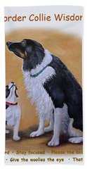 Border Collie Wisdom Beach Towel