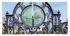 Boston Garden Gate Detail Beach Towel