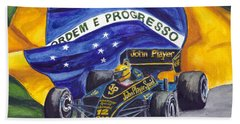 Brazil's Ayrton Senna Beach Towel by Clara Sue Beym