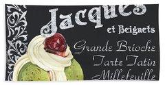 Cafe Jacques Beach Towel