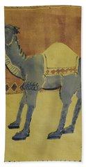 Camel With Diamonds Beach Towel