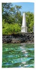 Captain Cook Monument Beach Towel